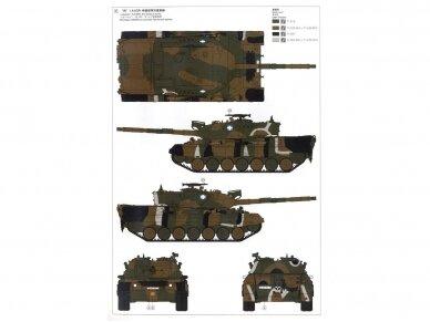 Meng Model - German Main Battle Tank Leopard 1 A3/A4, Scale: 1/35, TS-007 11