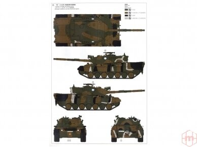 Meng Model - German Main Battle Tank Leopard 1 A3/A4, Mastelis: 1/35, TS-007 11