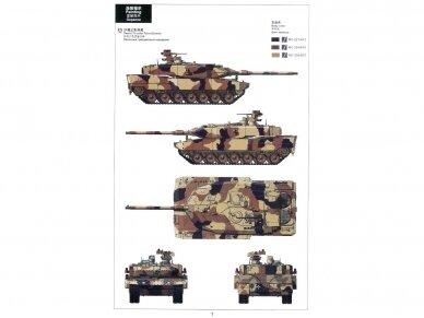 Meng Model - German Main Battle Tank Leopard 2 A7+, Scale: 1/35, TS-042 11