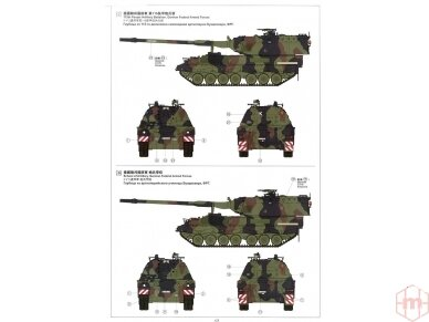 Meng Model - German Panzerhaubitze 2000 Self-Propelled Howitzer, Scale: 1/35, TS-012 23