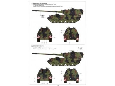 Meng Model - German Panzerhaubitze 2000 Self-Propelled Howitzer, Mastelis: 1/35, TS-012 23