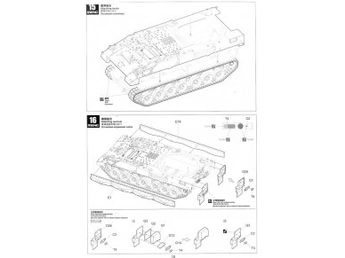 Meng Model - German Panzerhaubitze 2000 Self-Propelled Howitzer, Mastelis: 1/35, TS-012 31
