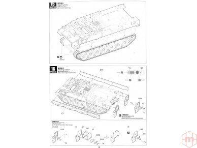 Meng Model - German Panzerhaubitze 2000 Self-Propelled Howitzer, Mastelis: 1/35, TS-012 31