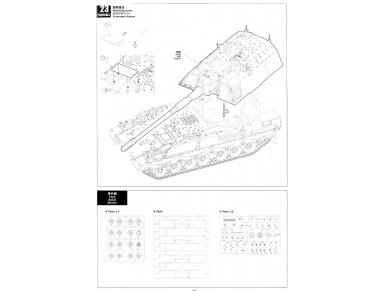 Meng Model - German Panzerhaubitze 2000 Self-Propelled Howitzer, Mastelis: 1/35, TS-012 35