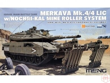 Meng Model - Israel Main Battle Tank Merkava Mk.4/4LIC w/Nochri-Kal Mine Roller System, 1/35, TS-049
