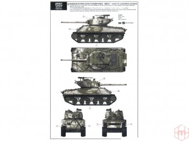 Meng Model - M4A3 (76) W Sherman, Scale: 1/35, TS-043 7