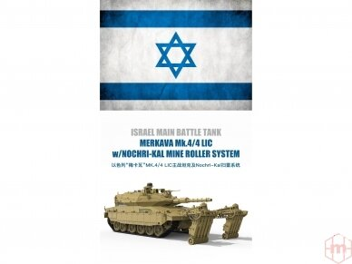 Meng Model - Israel Main Battle Tank Merkava Mk.4/4LIC w/Nochri-Kal Mine Roller System, 1/35, TS-049 2