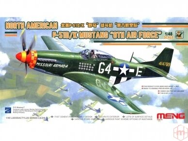 Meng Model - P-51D/K Mustang N/A 8th Air Force, Scale: 1/48, LS-010