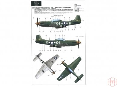 Meng Model - P-51D/K Mustang N/A 8th Air Force, Scale: 1/48, LS-010 7