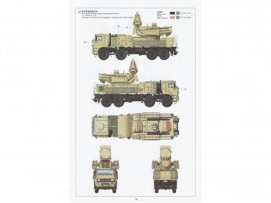 Meng Model - Russian Air Defense Weapon, Mastelis: 1/35, SS-016 16
