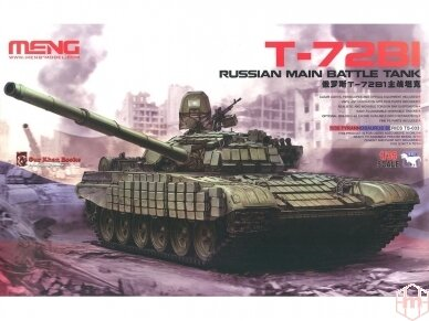 Meng Model - Russian Main Battle Tank T-72B1, Mastelis: 1/35, TS-033