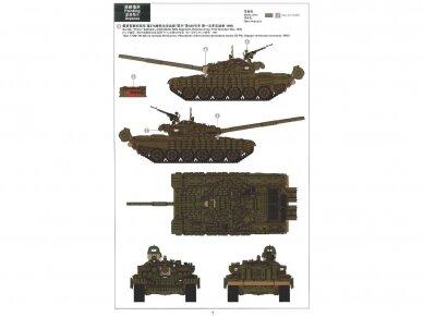 Meng Model - Russian Main Battle Tank T-72B1, Mastelis: 1/35, TS-033 10