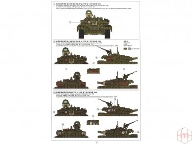 Meng Model - Russian Main Battle Tank T-72B1, Scale: 1/35, TS-033 11