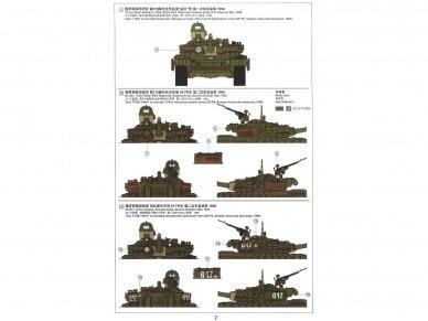 Meng Model - Russian Main Battle Tank T-72B1, Mastelis: 1/35, TS-033 11