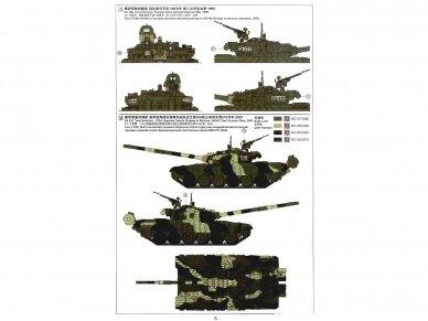 Meng Model - Russian Main Battle Tank T-72B1, Scale: 1/35, TS-033 12