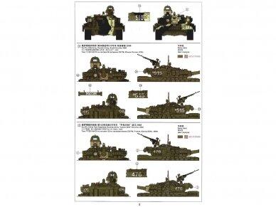 Meng Model - Russian Main Battle Tank T-72B1, Mastelis: 1/35, TS-033 13