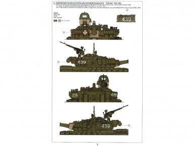 Meng Model - Russian Main Battle Tank T-72B1, Mastelis: 1/35, TS-033 14