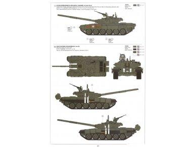 Meng Model - Russian Main Battle Tank T-72B3, Mastelis: 1/35, TS-028 11