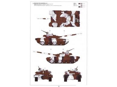 Meng Model - Russian Main Battle Tank T-72B3, Mastelis: 1/35, TS-028 12