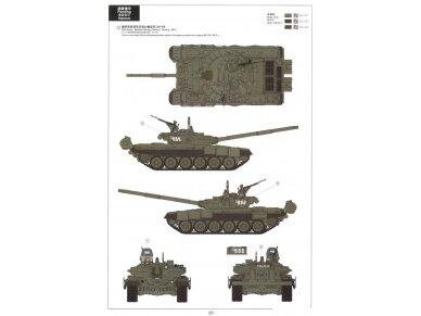 Meng Model - Russian Main Battle Tank T-72B3, Mastelis: 1/35, TS-028 10