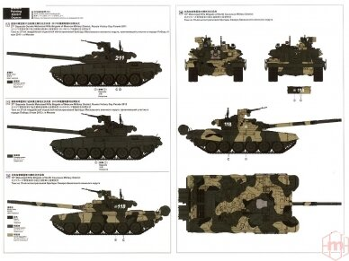 Meng Model - Russian T-90A Russian Main Battle Tank, Mastelis: 1/35, TS-006 14