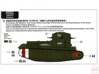 Meng Model - British Medium Tank Mk.A Whippet, Scale: 1/35, TS-021 8