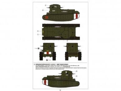 Meng Model - British Medium Tank Mk.A Whippet, Scale: 1/35, TS-021 9