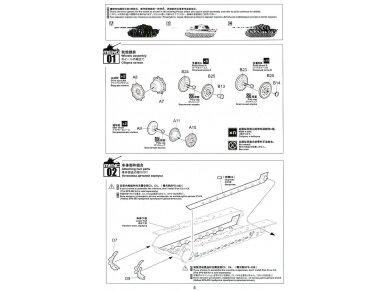 Meng Model - Sd.Kfz.182 King tiger (Porsche Turret), Mastelis: 1/35, TS-037 11