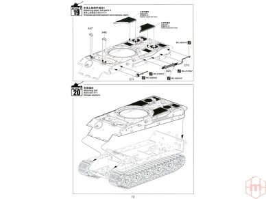 Meng Model - Sd.Kfz.182 King tiger (Porsche Turret) w/ zimmerit decals, Scale: 1/35, TS-037, SPS-060 20