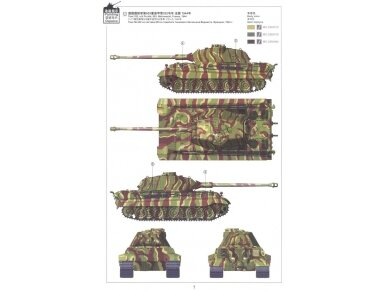 Meng Model - Sd.Kfz.182 King tiger (Porsche Turret) w/ zimmerit decals, Scale: 1/35, TS-037, SPS-060 8