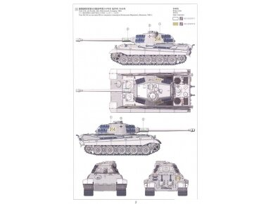 Meng Model - Sd.Kfz.182 King tiger (Porsche Turret) w/ zimmerit decals, Scale: 1/35, TS-037, SPS-060 9