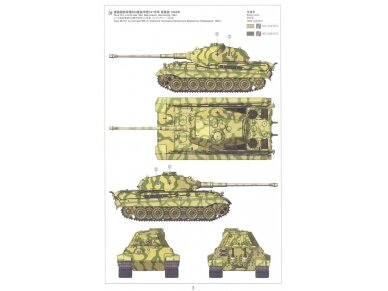 Meng Model - Sd.Kfz.182 King tiger (Porsche Turret) w/ zimmerit decals, Scale: 1/35, TS-037, SPS-060 10