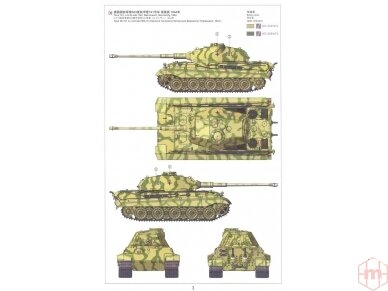 Meng Model - Sd.Kfz.182 King tiger (Porsche Turret), Scale: 1/35, TS-037 9