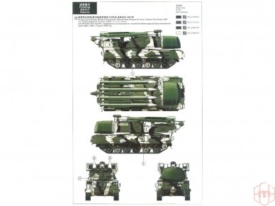 Meng Model - Russian 9K37M1 BUK Air defense missile system SAM, 1/35, SS-014 3