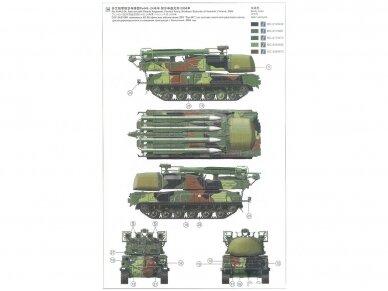 Meng Model - Russian 9K37M1 BUK Air defense missile system SAM, 1/35, SS-014 5
