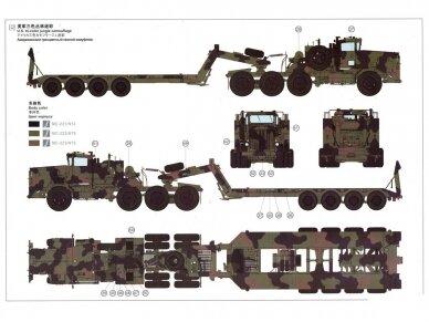Meng Model - U.S. M911 C-HET (8x6), Mastelis: 1/35, SS-013 13