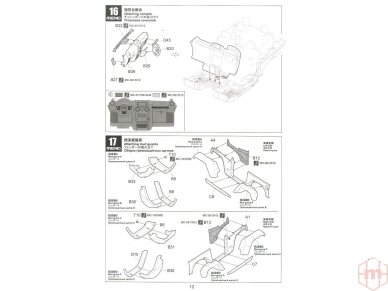 Meng Model - Jeep Wrangler Rubicon 2-Door, Mastelis: 1/24, CS-003 18