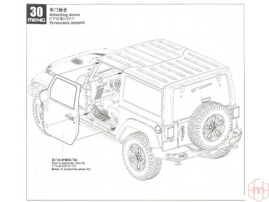 Meng Model - Jeep Wrangler Rubicon 2-Door, Mastelis: 1/24, CS-003 25