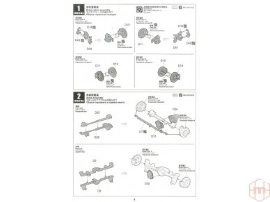 Meng Model - Jeep Wrangler Rubicon 2-Door, Mastelis: 1/24, CS-003 10