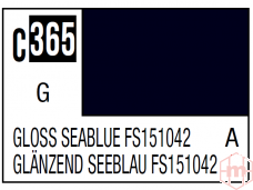 Mr.Hobby - Mr.Color serijos nitro dažai C-365 Gloss Sea Blue FS15042, 10ml