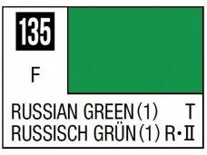 Mr.Hobby - Mr.Color serijos nitro dažai C-135 Russian Green(1), 10ml