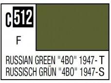 "Mr.Hobby - Mr.Color serijos nitro dažai C-512 Russian Green ""4BO"" 1947-, 10ml"