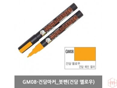Mr.Hobby - Gundam markeris, Geltonas, GM-08