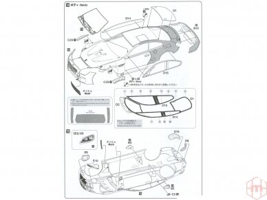 NuNu - BMW M6 GT3 Falken Motorsports #33, Mastelis: 1/24. 24002 15