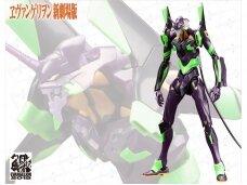 Kotobukiya - Evangelion Test Type-01 Night Combat Ver., 1/400, KP405