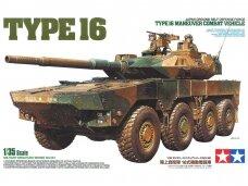 Tamiya - JGSDF MCV Type 16, Mastelis: 1/35, 35361