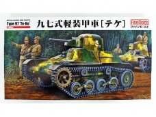 Fine Molds - Imperial Japanese Army Type 97 Te-Ke Type 97 Light Armored Car, 1/35, FM10