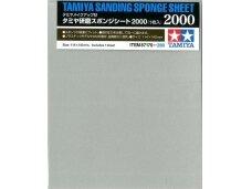 Tamiya - Švitrinis kempinės lapas - 2000, 87170