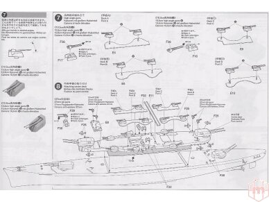 Tamiya - Bismarck German Battleship, Mastelis: 1/350, 78013 12