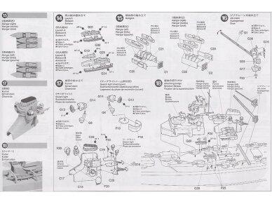 Tamiya - Bismarck German Battleship, Mastelis: 1/350, 78013 14